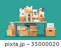 書類 資料 ファイルのイラスト 35000020