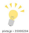 電球 35000204