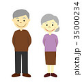 高齢者 人物 男女のイラスト 35000234
