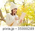 女性 紅葉 紅葉狩りの写真 35000289