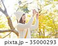 女性 紅葉 紅葉狩りの写真 35000293