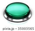Turquoise round button 35003565