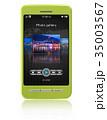Touchscreen smartphone 35003567