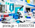 Chemical laboratory equipment 35003738