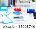 Chemical laboratory equipment 35003740