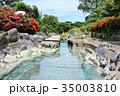 大分県 鶴の湯 35003810