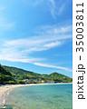 福岡県 青空の玄界灘の海 35003811