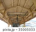 古いレールを活用した駅舎 35005033