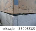 コンクリート基礎と土台の間に基礎パッキン 35005585