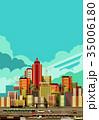 街並み 都市 景色のイラスト 35006180