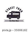 食 料理 食べ物のイラスト 35006182