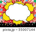 観客 集中線 吹き出しのイラスト 35007144