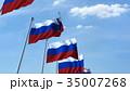 ロシア ロシア風 ロシア人のイラスト 35007268