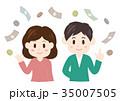 人物 夫婦 お金のイラスト 35007505