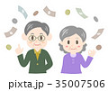 人物 夫婦 お金のイラスト 35007506