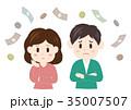 人物 夫婦 お金のイラスト 35007507