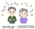 人物 夫婦 お金のイラスト 35007508