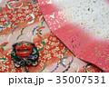 正月イメージ素材 扇子と獅子舞 35007531