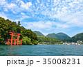箱根神社 芦ノ湖 鳥居の写真 35008231