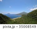 八丈島 八丈小島 風景の写真 35008549