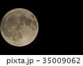 2017年10月の満月 35009062