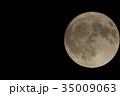 2017年10月の満月 35009063