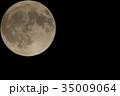2017年10月の満月 35009064
