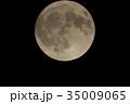 2017年10月の満月 35009065