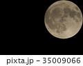 2017年10月の満月 35009066