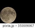2017年10月の満月 35009067