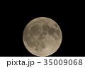 2017年10月の満月 35009068