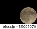 2017年10月の満月 35009070