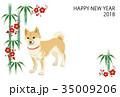 戌年 年賀状 犬のイラスト 35009206