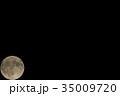 2017年10月の満月 35009720