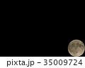 2017年10月の満月 35009724