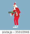 サンタ サンタクロース クラウスのイラスト 35010946