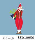 サンタ サンタクロース クラウスのイラスト 35010950