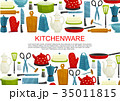 Kitchenware, kitchen utensils and tool banner 35011815