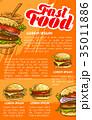 ハンバーガー バーガー 食のイラスト 35011886