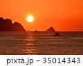 尾鷲市 朝日 海の写真 35014343