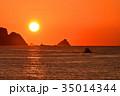 尾鷲市 朝日 海の写真 35014344