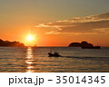 尾鷲市 朝日 海の写真 35014345