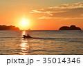 尾鷲市 朝日 海の写真 35014346