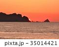 尾鷲市 海 紀伊半島の写真 35014421