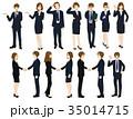 人々 人物 ビジネスのイラスト 35014715