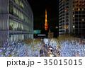 けやき坂 東京タワー 夜景の写真 35015015
