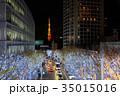 けやき坂 東京タワー 夜景の写真 35015016