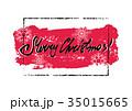 Merry Christmas grunge card 35015665