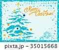 Greeting card with Christmas tree 35015668