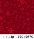 Seamless pattern with snowflakes 35015670